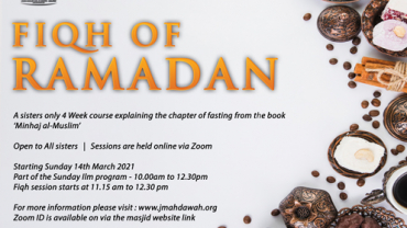 Fiqh of Ramadan – Sisters Only Course